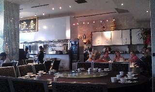 Cha Cha Japanese Restaurant Broadbeach Menu