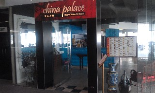 China Palace Seafood Restaurant Marina Mirage Gold Coast