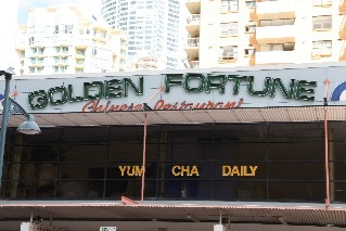 Golden Fortune Chinese Restaurant Surfers Paradise Gold Coast