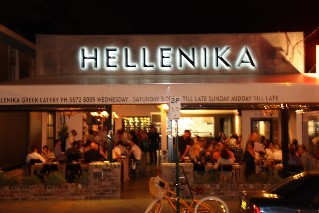 Hellenika Greek Restaurant Broadbeach