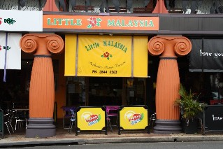 Little Malaysia Restaurant West End Brisbane