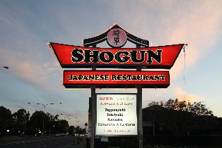 Shogun Japanese Restaurant Gold Coast