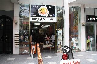Australian Souvenir Shops Gold Coast Queensland