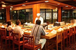 Yamagen Japanese Restaurant Menu Gold Coast